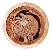 """Декоративная тарелка """"Я люблю Украину"""" из дерева. Ручная работа."""