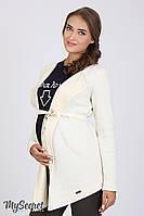 Кардиган для беременных из двухстороннего трикотажа Prema, экрю меланж, фото 1