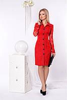 Красное женское платье из гипюра на пуговицах 42 44