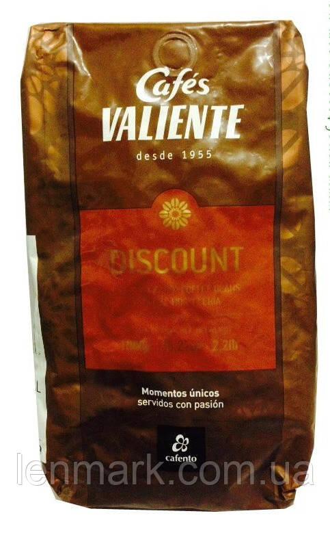 Кофе в зернах Valiente  Discount 1 кг  100% робуста