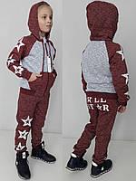 Тёплый детский и подростковый спортивный костюм All Star 2017