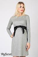 Платье для беременных и кормящих Orbi, серый меланж