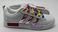 Кроссовки Adidas Superstar бело-разовые женские