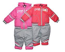 Костюм двойка детский для девочки на флисовой подкладке. Спорт 1307