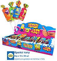 Жевательная конфета на палочке Crazy Tatoo 50 шт JoJo