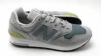 Мужские кроссовки  New Balance  1400 серого цвета