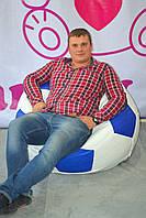 Бескаркасное кресло футбольный мяч