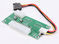 Синхронизатор включения блока питания 24Pin add2PSU Floppy SATA