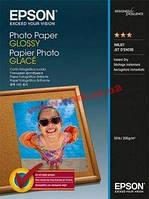 Бумага Epson A4 Glossy Photo Paper, 50л (C13S042539)