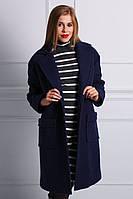 Теплое качественное зимнее женское пальто