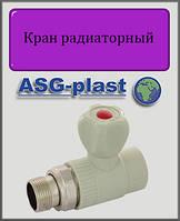Кран радиаторный прямой 20 ASG-plast полипропилен