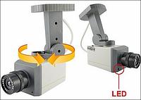 Камера муляж поворотная DS-586