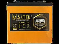 Аккумулятор к электровелосипедам Master 6-DZM-22.2