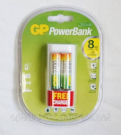 Набор акк.GP R-06/2bl 2700 mAh Ni-MH + зарядное устройство, фото 2