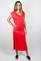 Эффектное длинное женское платье в спортивном стиле с высокими разрезами по бокам и горизонтальной полоской коралловое, серо-черное