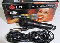 Вокальный проводной микрофон LG-727 для караоке