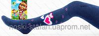 Детские колготы с махрой внутри Nanhai C1014Z 116-128 2
