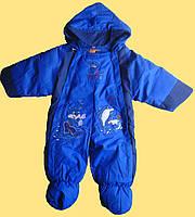 Комбинезон теплый для новорожденного мальчика, синий