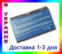 Батарея ACER Extensa 5620, 5230E, 5230, 7420, 7120, 5630EZ, 5630, 610G, 5430,  5420, 5200 мАh, 10.8-11.1v