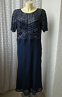 Платье вечернее синее бисер Frock&Frill р.44 7481, фото 1