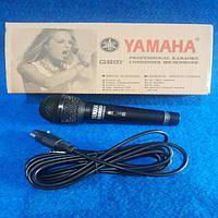 Вокальный проводной микрофон YM-9000 для караоке Yamaha