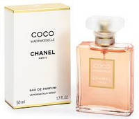 Арабские масляные духи Coco Mademoiselle Chanel( 1мл)