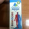 Капли антитоксин нано от паразитов,Антитоксин NANO от паразитов купить , фото 3