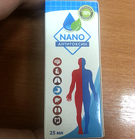 Капли антитоксин нано от паразитов купить в Киеве и Украине,Антитоксин NANO от паразитов купить