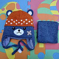 Модная зимняя шапочка  и шарф . Польша, фото 1
