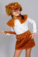 Детский карнавальный костюм Мартышки