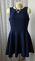 Платье элегантное синее мини Closet р.50 7284