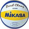 Аренда волейбольного мяча Mikasa