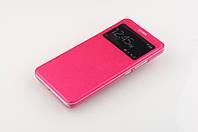 Розовая чехол-книжка с одним окошком для Meizu M3 mini/M3/M3S, фото 1