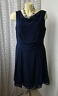 Платье элегантное синее мини Swing р.50-52 7285