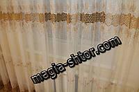 Тюль шифон золотая вышивка
