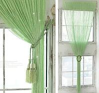 Ниточные шторы с паетками салатовые (36)