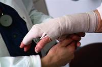 Добровольное страхование от несчастного случая в Донецке