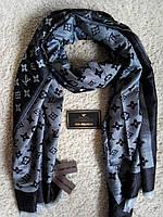 Стильный шарф/палантин Louis Vuitton, Луи Витон (серый)