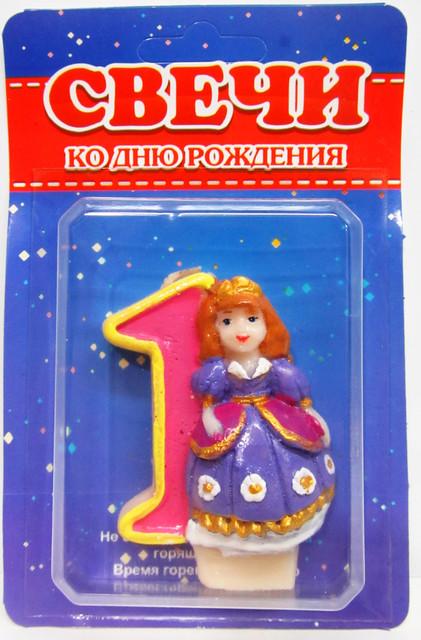 """Свеча на торт цифра """"Принцесса""""-""""1""""."""
