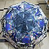 Зонт женский складной полуавтомат Синяя бабочка