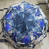 Зонт женский складной полуавтомат Синяя бабочка, фото 1