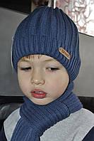 Модная шапочка и шарф для мальчика.Grans (Польша)