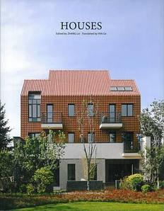 Частная архитектура. Houses. Дома