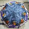 Зонт женский складной полуавтомат Оранжевая бабочка