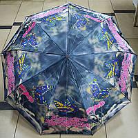 Зонт женский складной полуавтомат Синяя бабочка на розовых цветах