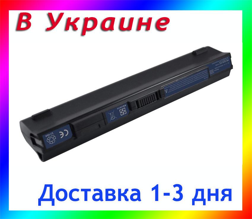 Батарея Acer Aspire One : 751h, 531h, AO751h, AO531h, ZA3, ZG8, ZGE ,  5200mAh, 10 8-11 1v: продажа, цена в Одессе