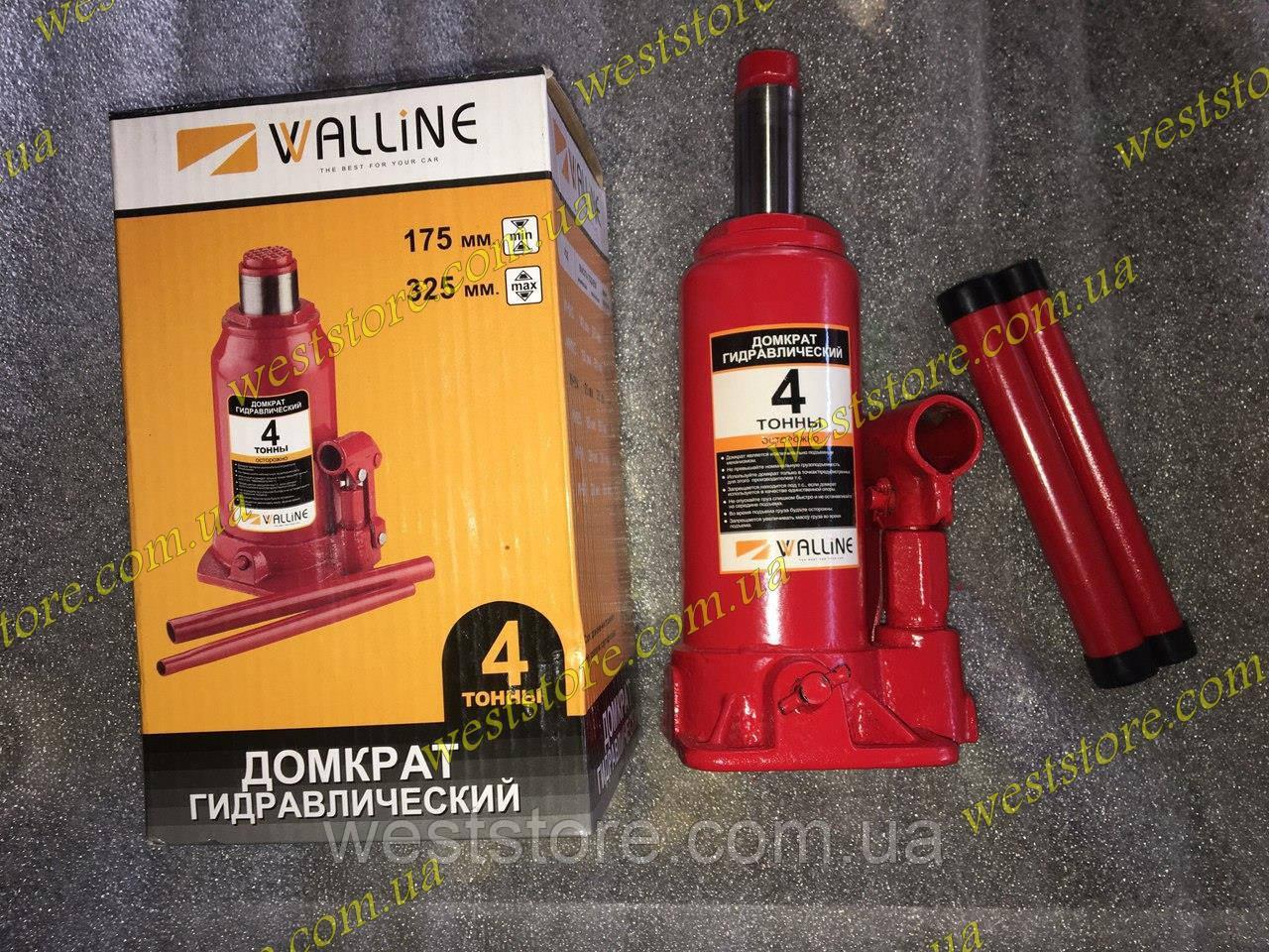 Домкрат бутылочный гидравлический 4т Walline коробка