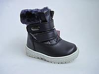 Модные детские зимние ботинки на платформе для девочки, р. 22-27