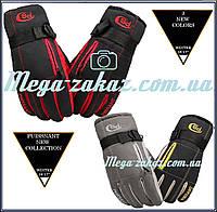 Перчатки горнолыжные/перчатки лыжные Puissant Classic: 3 цвета, размер L