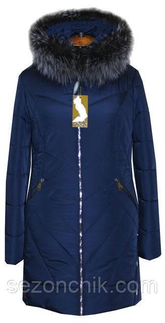 Зимняя куртка пуховик модная интернет магазин